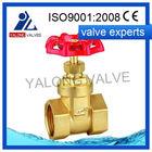 gate valve parts