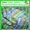 yarn dyed cotton fashion fabric