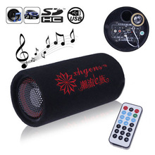 Wholesale Stereo Motorcycle Car Subwoofer