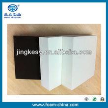 industry refrigeration eco-friendly high quality ethylene vinyl acetate foam