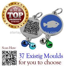 ST-Custom Metal Pet ID Tag