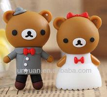 wholesale sweet wedding gift usb
