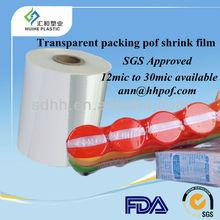 Transparent Center Folded Pof Shrink Film--(12mic-30mic)