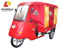 150cc passenger rickshaw three wheel motorcycle
