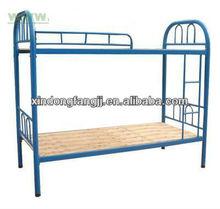 school student dormitory bed