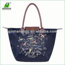 Hot sale animal shaped nylon foldable bags