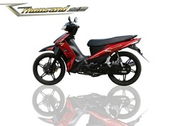 Motorcycles from 50 cc- 250 cc