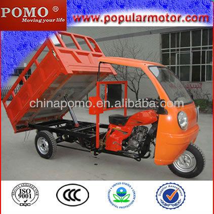 2013 Hot Cheap Gasoline Motorized 250CC Popular Cargo Peru Three Wheel Motorcycle Dealer