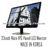 23inch led monitor IPS panel