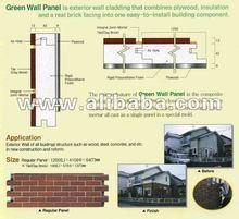 Polyurethane panel, Prefabricated bathroom