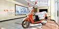 Sonco MINI barato MINI eléctrico de la motocicleta 48 V 800 W con CE