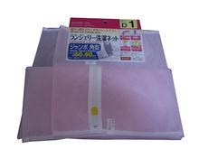 Pink lingerie washing bag