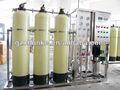 مشروع محطة معالجة صغيرة/ محطة معالجة المياه مع ثمن تصفية المياه النقية/ آلة معالجة مياه الشرب