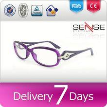 glasses eyewear trendy new 2012 glasses cleaning microfiber
