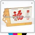 التقويم الشهري 2014 تصميم الصينية شركة مربع الطباعة