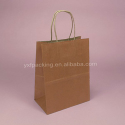 Luxury plain chocolate color paper shopping kraft bag manufacturer