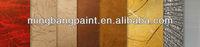 cherry wood furiniture paint,matt/gloss varnish(PU,NC,PE),primer,sealer,color paint