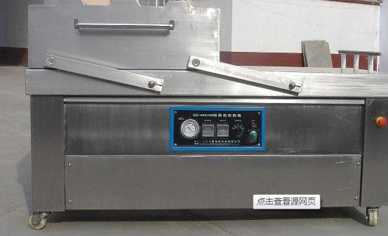 Stainlees steel food vacuum meat packing machine