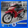 SX110-12C Chongqing 110CC Cub Moped Motorcycle