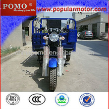 2013 Chinese Hot Popular Water Cool Gasoline Cheap Cargo 150cc Trikes