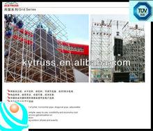 2013 fashional exhibiton concert speaker truss system