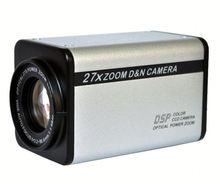 DSP Varifocal Integrated optical zoom camera mobile phone