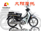 Small Cool Hot sale Chinese For Motorcycle Suzuki 50cc for sale