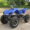 500W electric bull ATV
