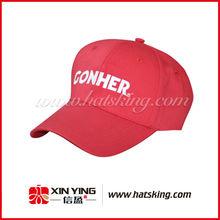 wholesale bent visor baseball cap and hat