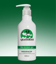 natural and safe pet care shampoo with certification and sample fee