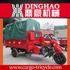 2013 powerful new designed motor tri cycle three wheeler