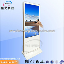 "55""Indoor WIFI Connection 55 inch Kiosk/ AD Player, kiosk stands for malls /kiosk stand pc touch screen"
