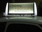 car roof top light box advertiser