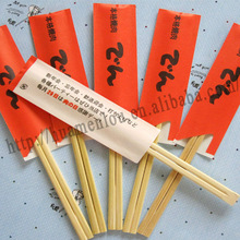 Disposable Bamboo Chopstick Holder Paper Wrapped