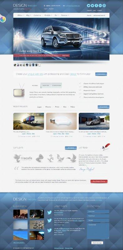 온라인 법인 웹사이트와 제품 카탈로그