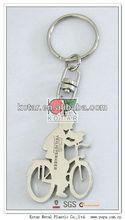 [2014 New Design]custom made keychains,key ring,keychain with fancy logo