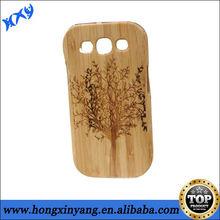 Custom Laser Engraved wood phone case