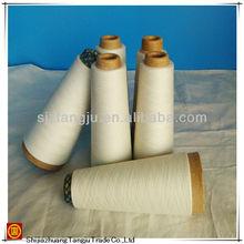 recycled cotton flex spun polyester yarn