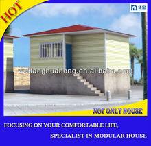 2013 Low cost motor homes caravan china