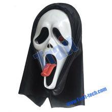 Skull Scream Halloween Horror Mask for Costume Ball