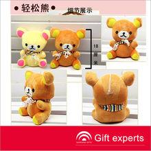 New Best quality OEM Stuffed Plush Toy, Customized Plush Toy, Plush Bear