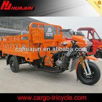 250cc bicycle engine kit /tricycle electric skateboard motor kit