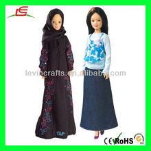 LE-D462 Fulla Muslim Adult Doll