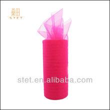 wholesale cheap tulle fabric spools ribbon nylon spool