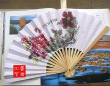 Cheap paper fan flower and birds design