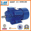 TOPS YCL Series single phase ac electric motor