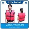 2013 CE/CCS/SOLAS/ISO9001 approved used fishing ship for adults and children