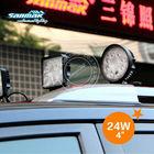 High Power Led Auto Light Car Head Lamp For ATV Truck SM6242