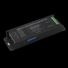 3Channels 6A/CH DMX512 Decoder RGB Controller led driver with RJ45 Interface(DE8000-6A)
