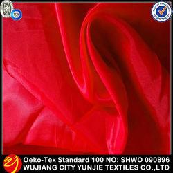 lining taffeta fabric/sportswear lining fabric/drapery lining fabric